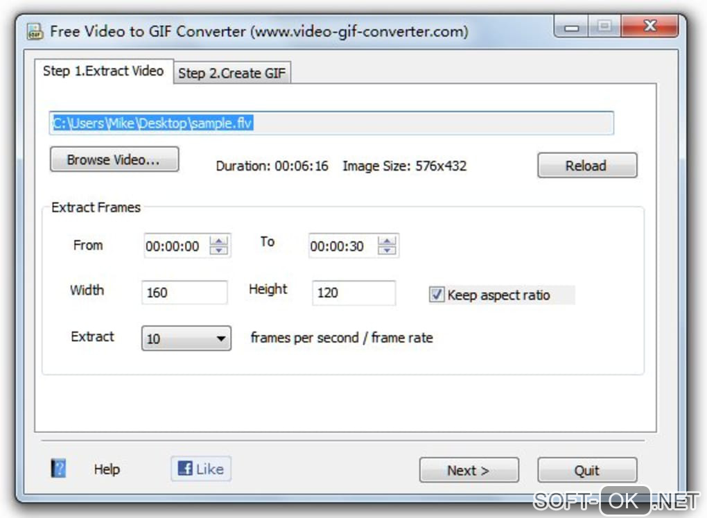 "Screenshot №1 ""Free Video to GIF Converter"""