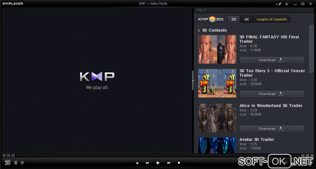 "The appearance ""KMPlayer"""