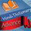 Advance Hindi Dictionary